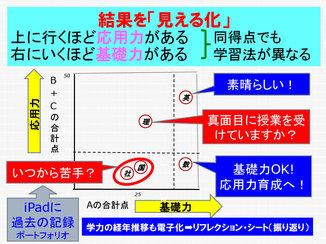 雋シ繧贋サ倥¢雉・侭 (3)1024_4.jpg
