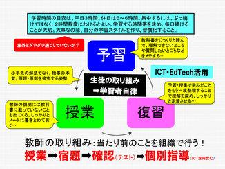 雋シ繧贋サ倥¢雉・侭 (3)1024_1.jpg